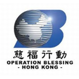 Operation Blessing Hong Kong